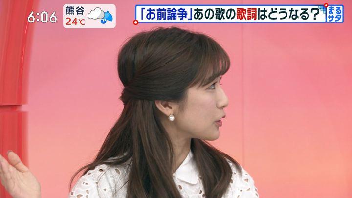 2019年07月06日田村真子の画像15枚目