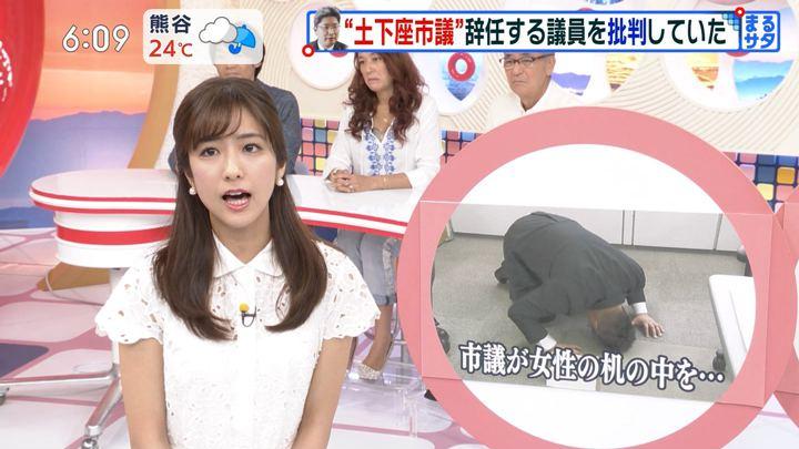2019年07月06日田村真子の画像17枚目