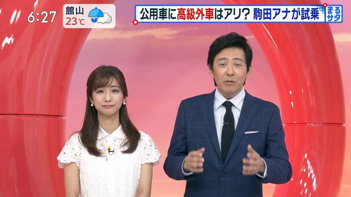 2019年07月06日田村真子の画像19枚目