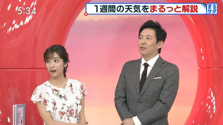 2019年07月13日田村真子の画像04枚目