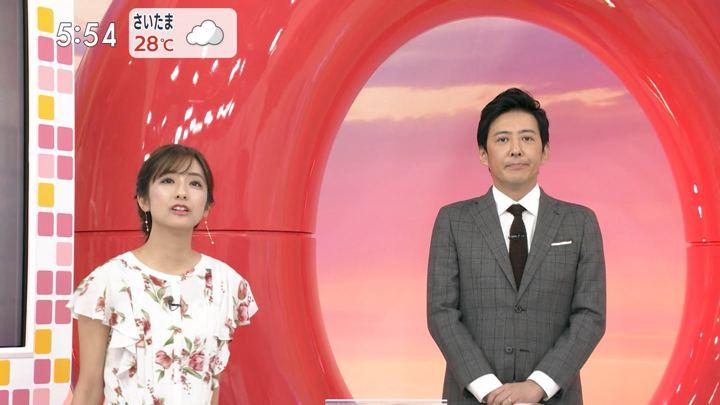 2019年07月13日田村真子の画像06枚目