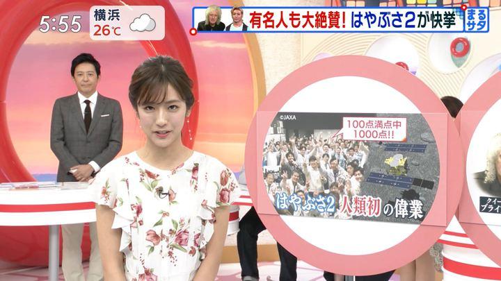 2019年07月13日田村真子の画像07枚目