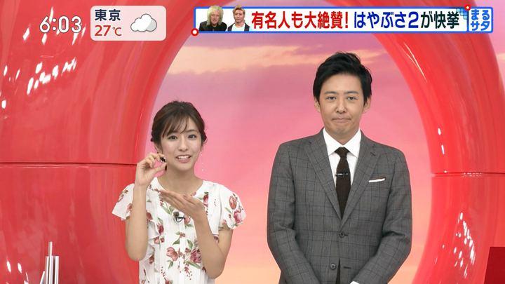 2019年07月13日田村真子の画像09枚目