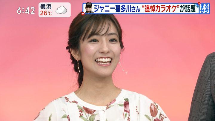 2019年07月13日田村真子の画像13枚目