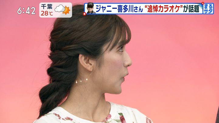 2019年07月13日田村真子の画像16枚目