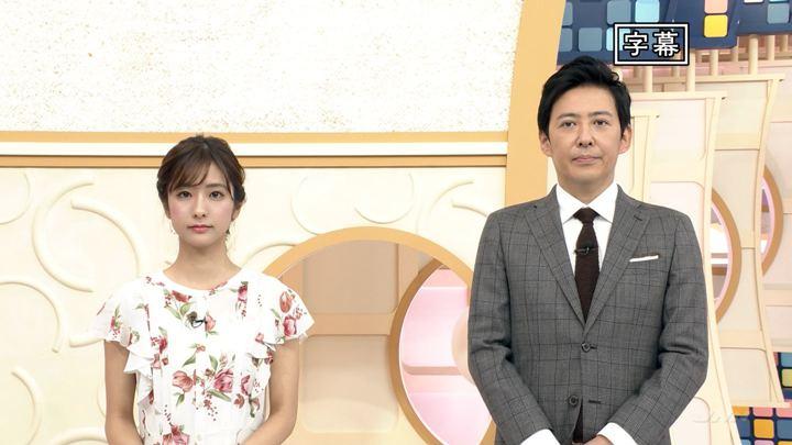 2019年07月13日田村真子の画像17枚目