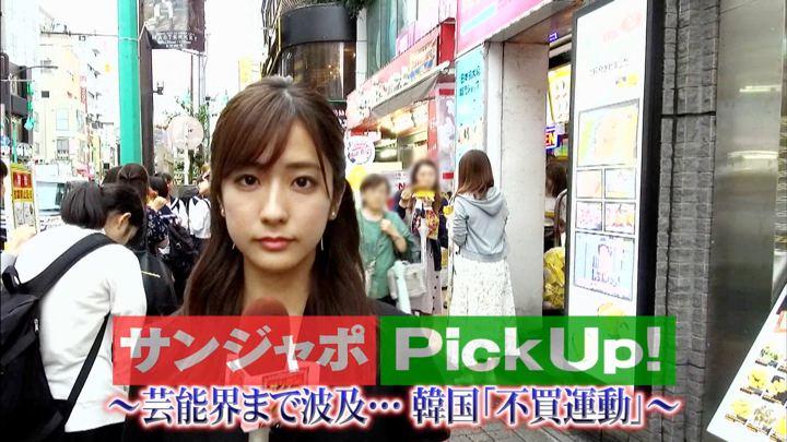 2019年07月14日田村真子の画像01枚目