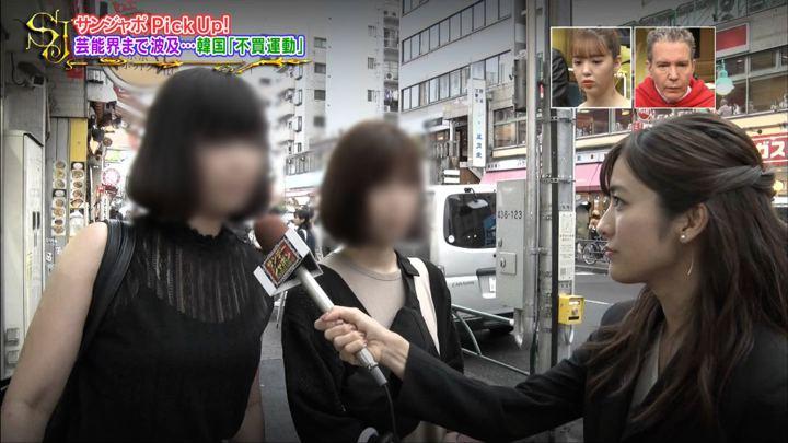 2019年07月14日田村真子の画像05枚目