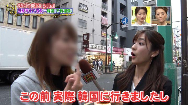 2019年07月14日田村真子の画像06枚目