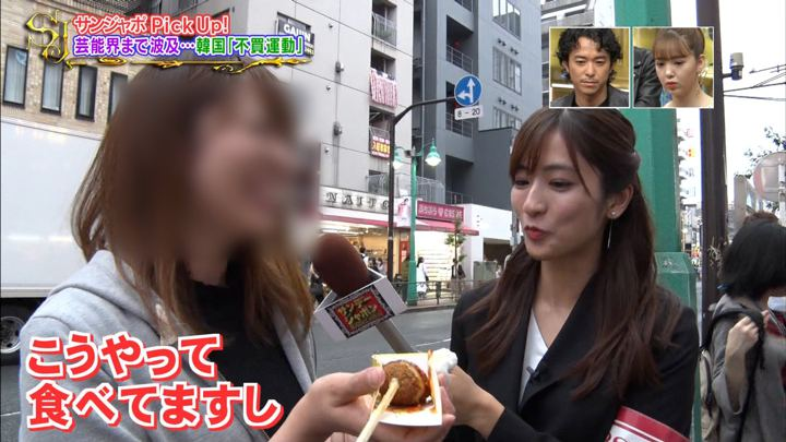 2019年07月14日田村真子の画像07枚目