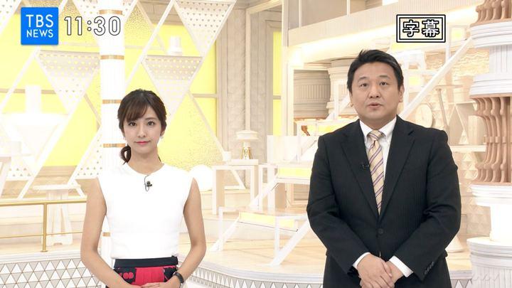 2019年07月25日田村真子の画像01枚目