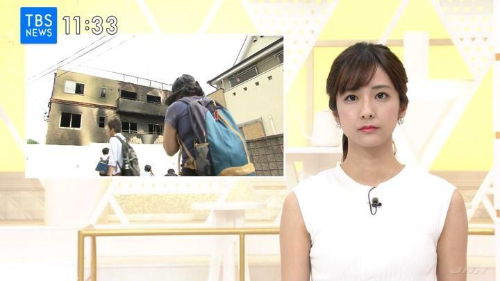 2019年07月25日田村真子の画像02枚目
