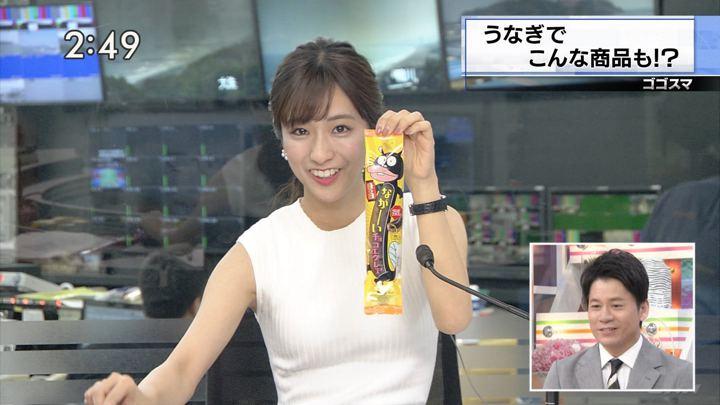 2019年07月25日田村真子の画像15枚目