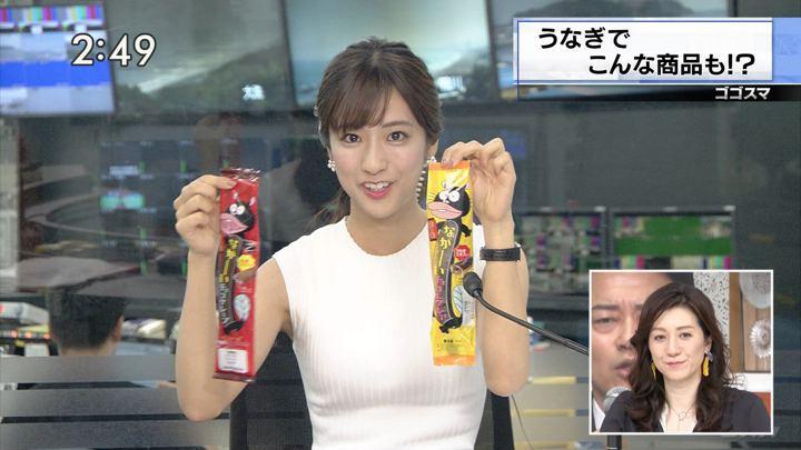 2019年07月25日田村真子の画像16枚目
