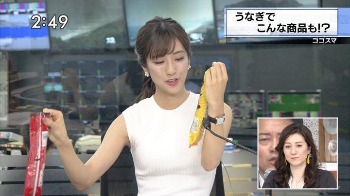 2019年07月25日田村真子の画像17枚目