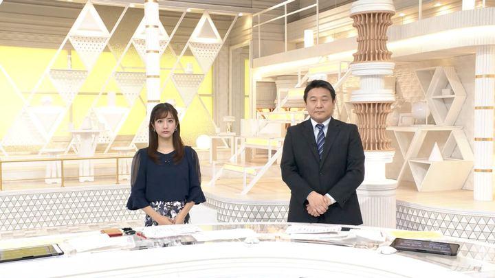 2019年07月26日田村真子の画像01枚目