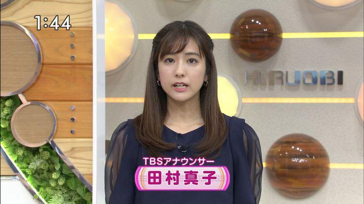 2019年07月26日田村真子の画像08枚目