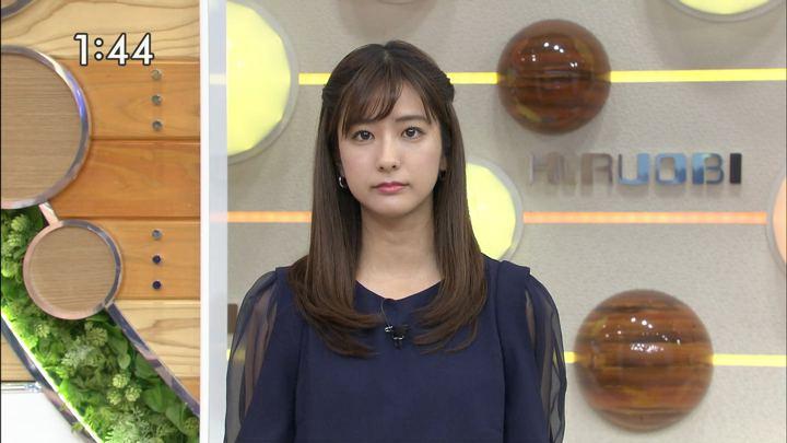 2019年07月26日田村真子の画像09枚目