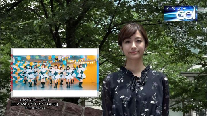 2019年07月29日田村真子の画像01枚目