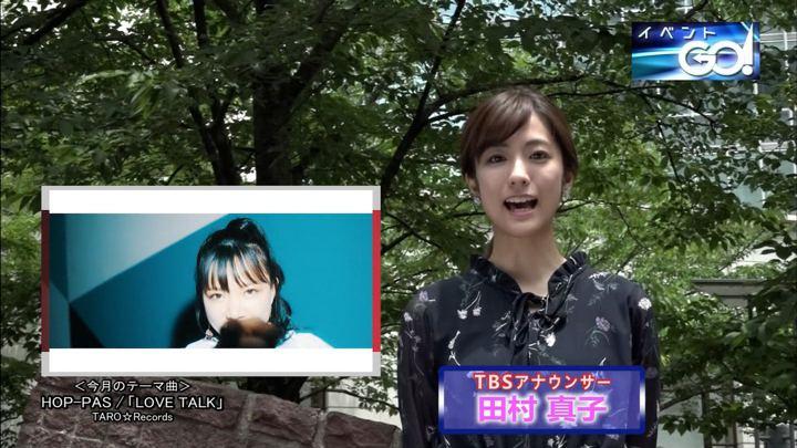 2019年07月29日田村真子の画像02枚目