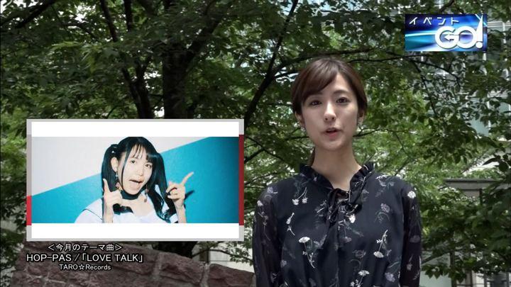 2019年07月29日田村真子の画像03枚目