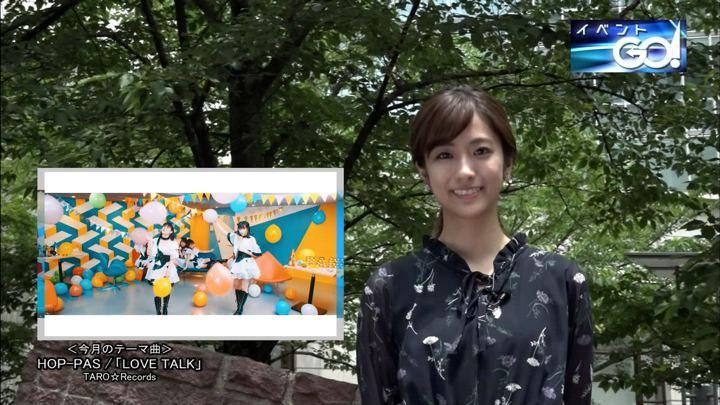 2019年07月29日田村真子の画像04枚目