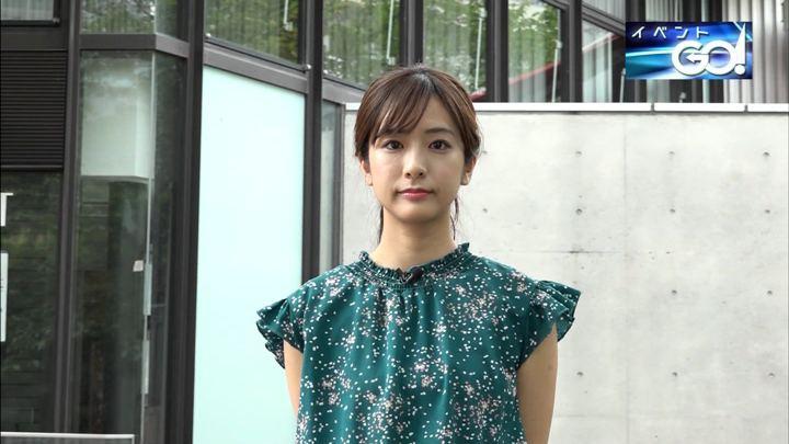 2019年07月29日田村真子の画像05枚目