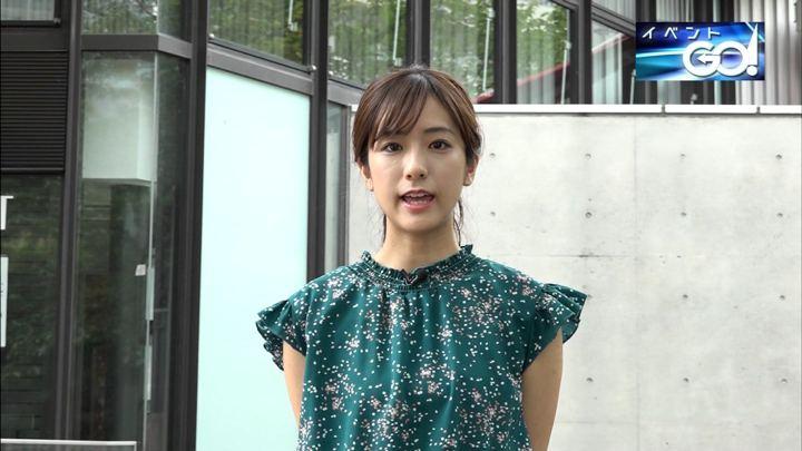 2019年07月29日田村真子の画像06枚目