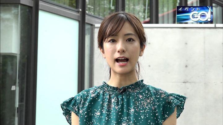 2019年07月29日田村真子の画像07枚目