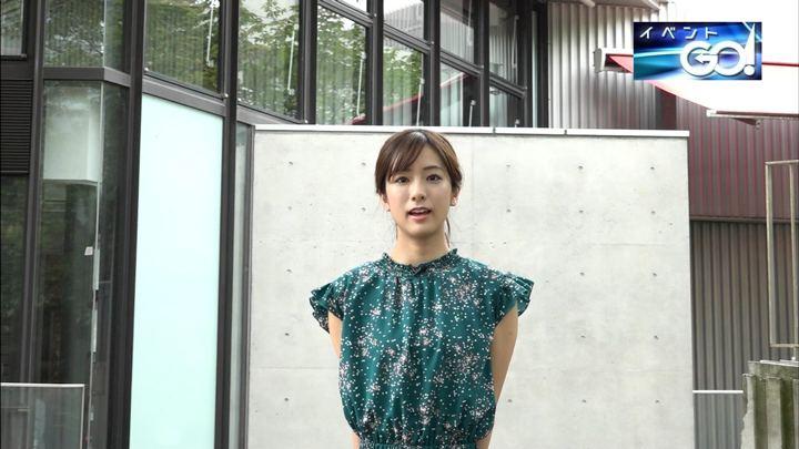 2019年07月29日田村真子の画像09枚目