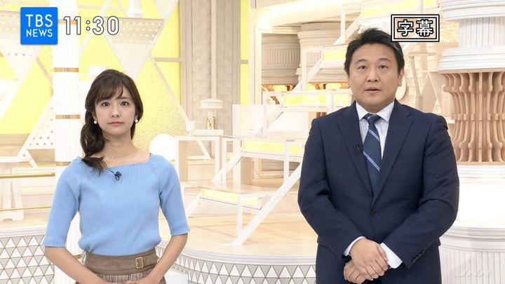 2019年08月01日田村真子の画像01枚目