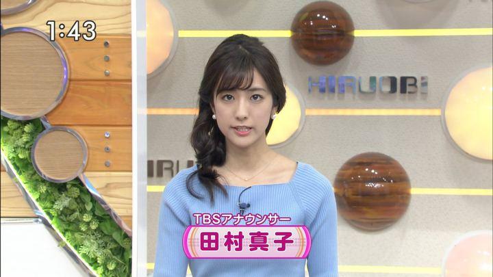 2019年08月01日田村真子の画像12枚目