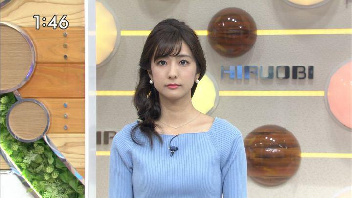 2019年08月01日田村真子の画像13枚目