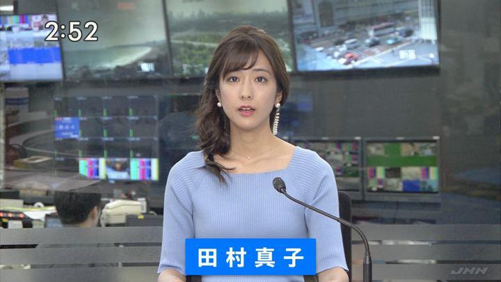 2019年08月01日田村真子の画像17枚目