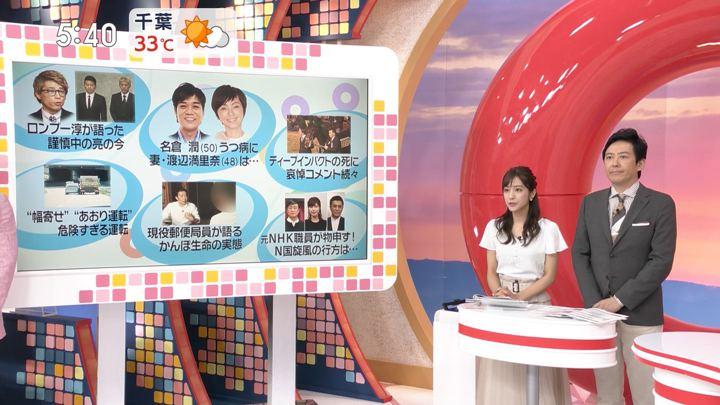 2019年08月03日田村真子の画像03枚目