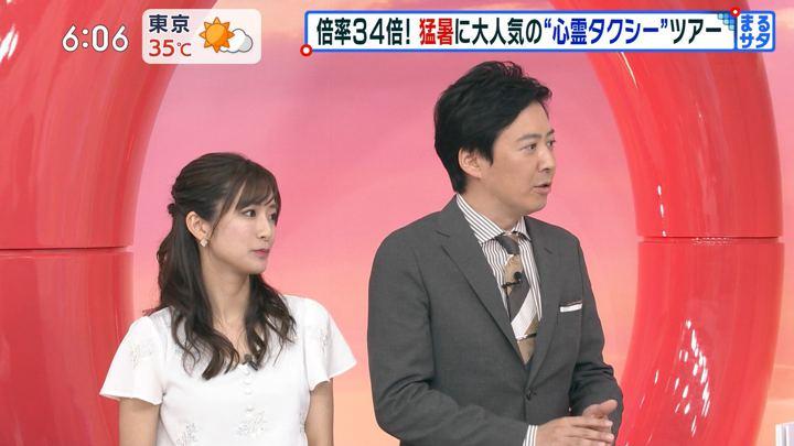 2019年08月03日田村真子の画像06枚目