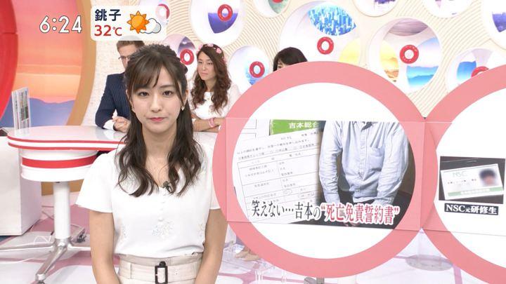 2019年08月03日田村真子の画像10枚目