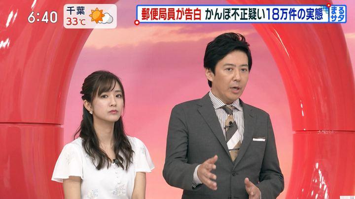 2019年08月03日田村真子の画像11枚目