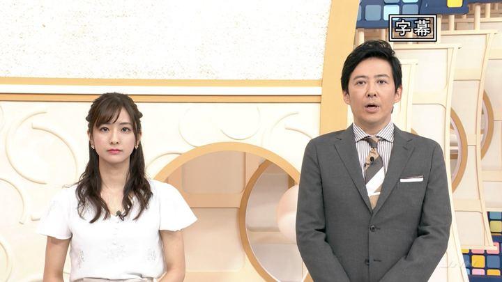 2019年08月03日田村真子の画像12枚目