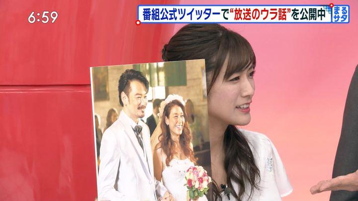 2019年08月03日田村真子の画像15枚目