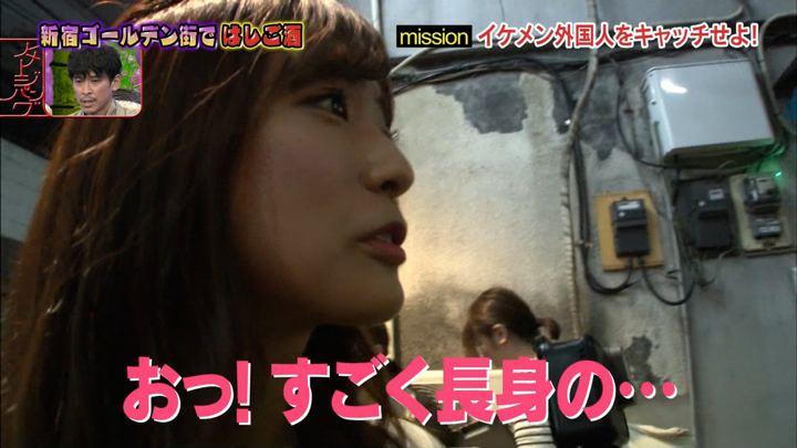 2019年08月06日田村真子の画像12枚目