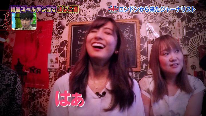 2019年08月06日田村真子の画像20枚目
