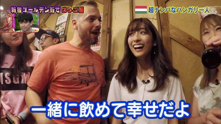 2019年08月06日田村真子の画像30枚目