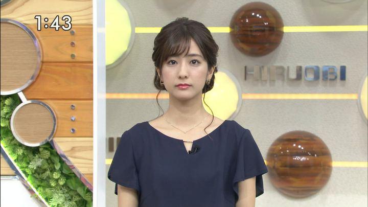 2019年08月08日田村真子の画像06枚目
