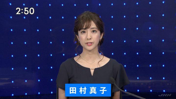 2019年08月08日田村真子の画像12枚目