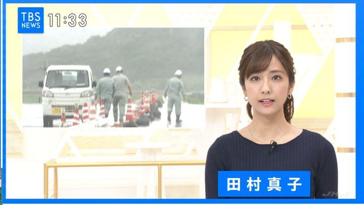 2019年08月15日田村真子の画像02枚目