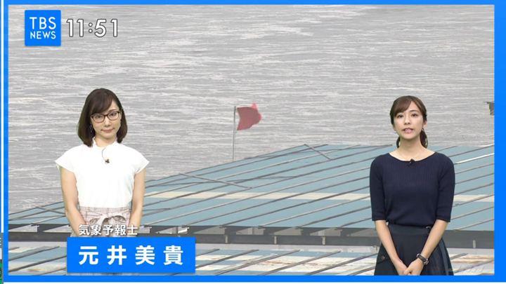 2019年08月15日田村真子の画像05枚目