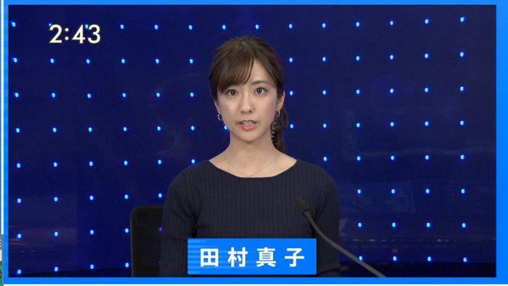 2019年08月15日田村真子の画像12枚目