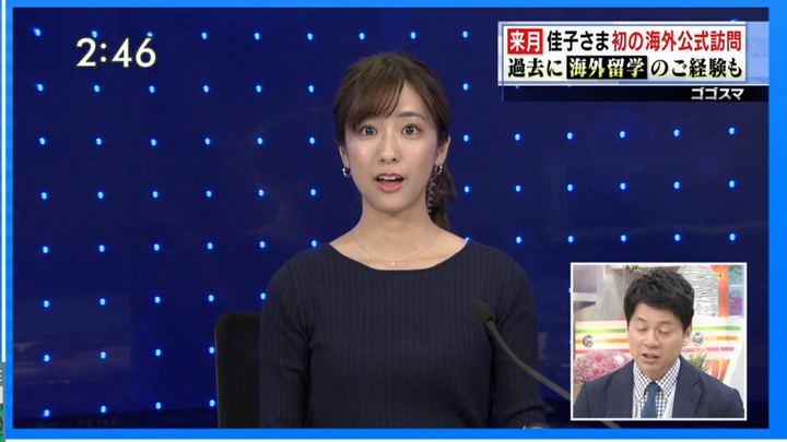 2019年08月15日田村真子の画像15枚目
