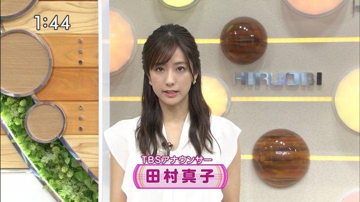 2019年08月16日田村真子の画像10枚目